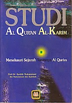 toko buku rahma: buku STUDI AL QUR'AN AL KARIM, pengarang syeikh muhammad, penerbit pustaka setia