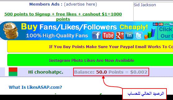 شرح بسيط لكسب المال زيادة الإعجاب والمتابعين لصفحات من likesecap
