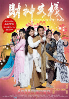 Movue Rwview Treasure Inn (2011) Subtitle Film