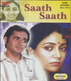 Saath Saath (1982) - Hindi Movie