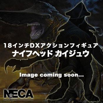 "NECA Pacific Rim 18"" Kaiju Knifehead (teaser image)"
