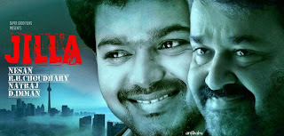 Jilla movie poster