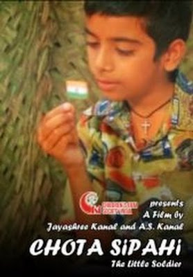Chota Sipahi (2005) - Hindi Movie