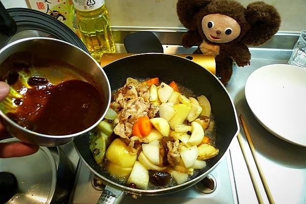 豚肉のみそ煮込み丼の作り方(2)