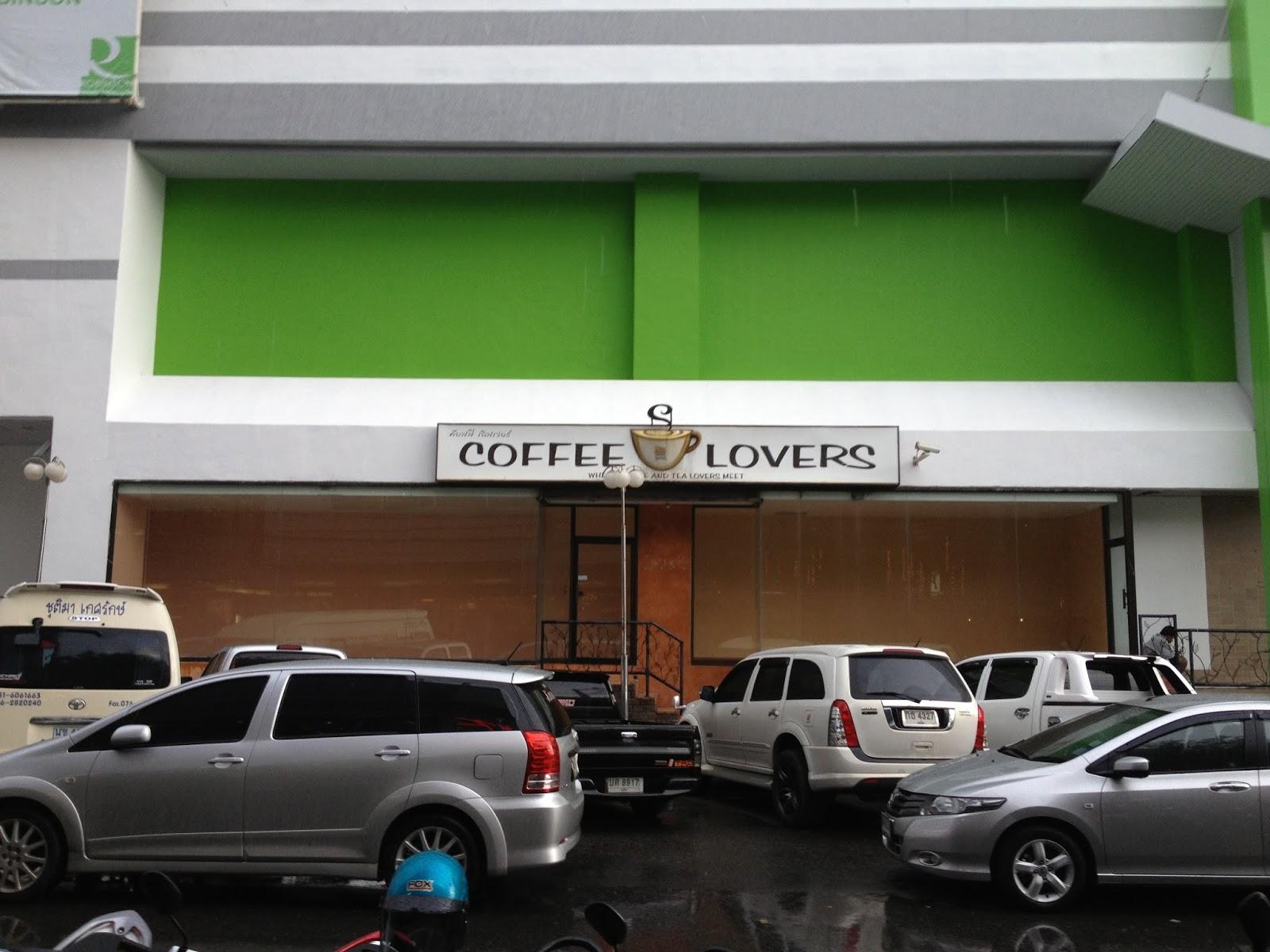 coffee+lovers.jpg