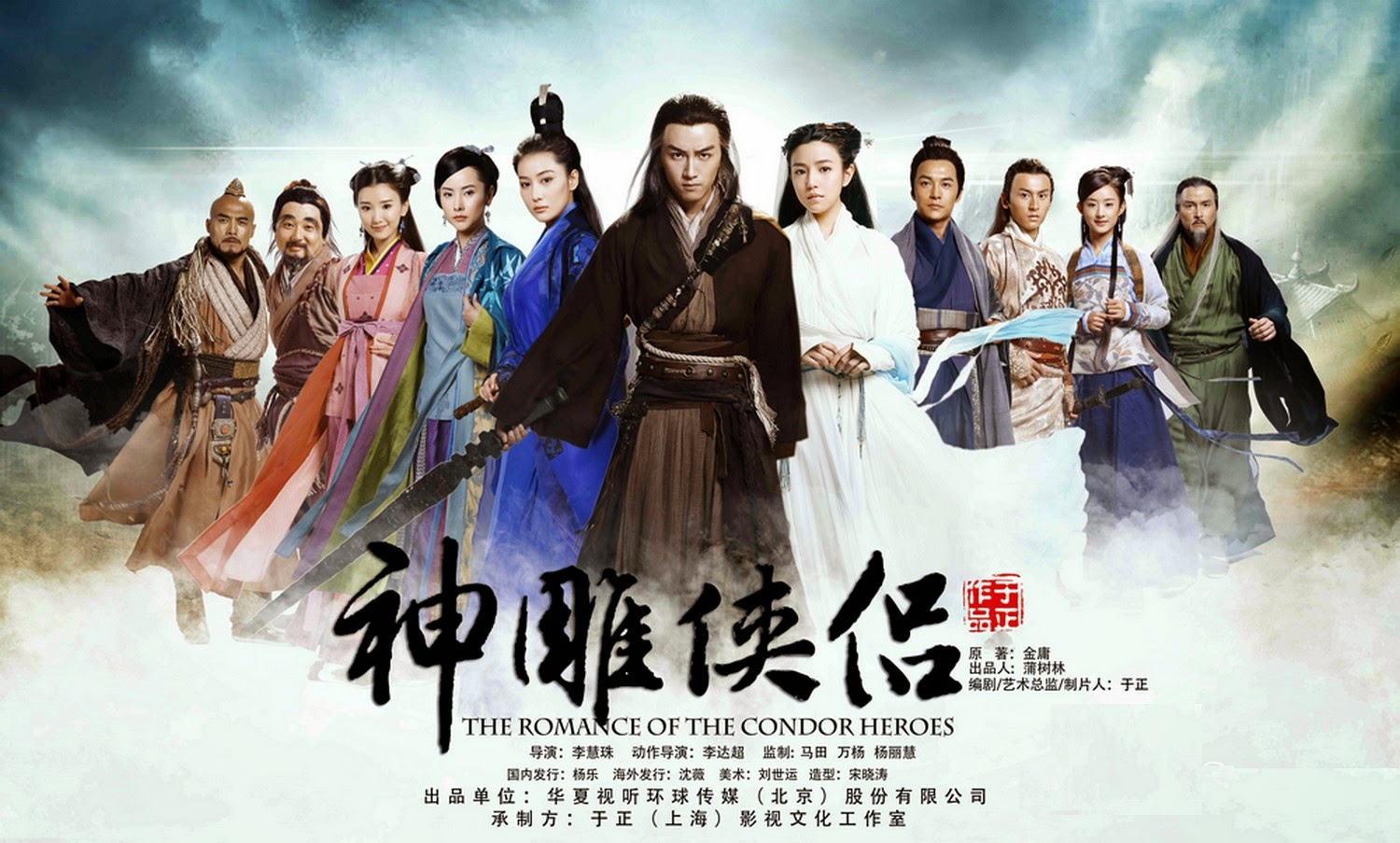 Nonton Romance of The Condor Heroes 2014 sub indo