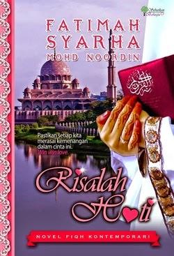 www.sebarkanbahagia.com