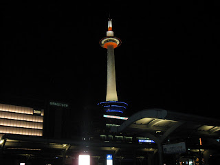 Tower at Kyoto Station