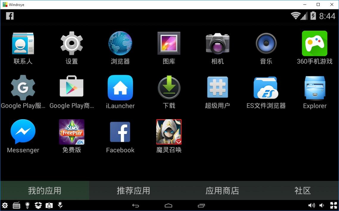 Download Android Emulator For Windows 7 Ringan