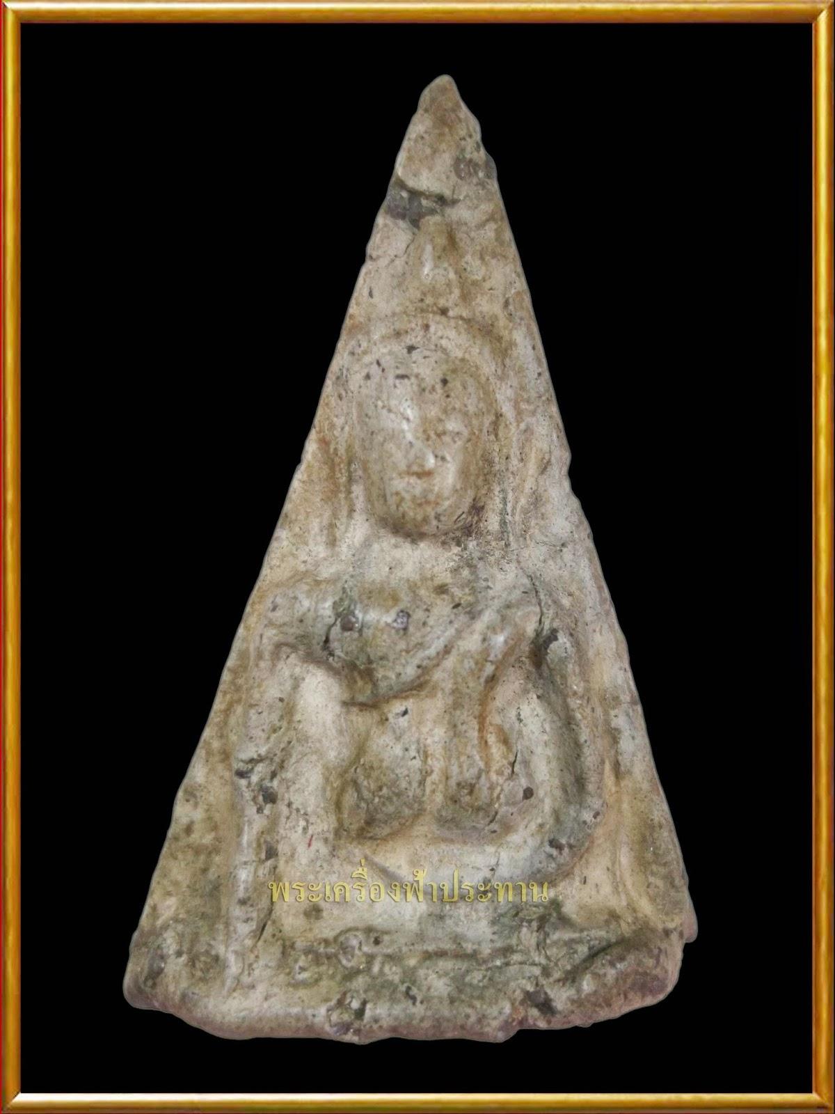 http://tubtimthong-amulet.blogspot.com/2014/06/blog-post_9620.html