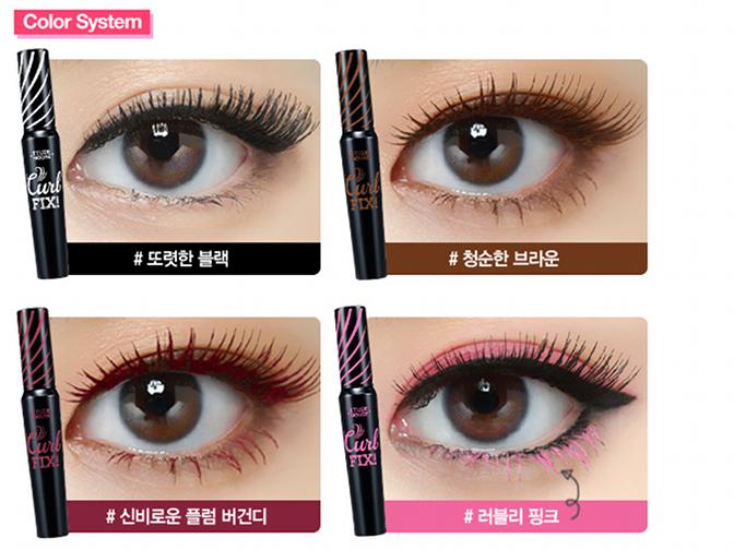 Plum Mascara For Brown Eyes hd image