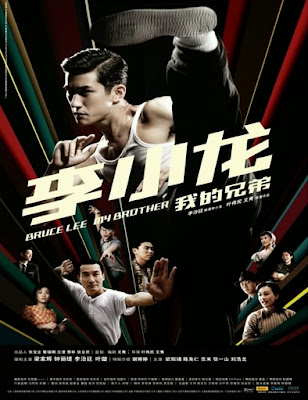El Joven Bruce Lee – DVDRIP LATINO