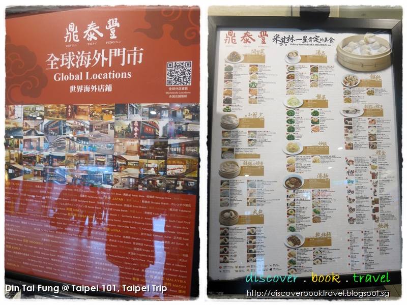 Restaurant review shin yeh taipei 101 discover book for 101 taiwanese cuisine menu