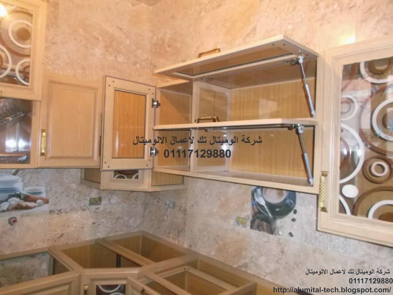 صور مطابخ, صور مطابخ الوميتال, مطابخ, مطابخ الوميتال, مطابخ الوميتال تك,