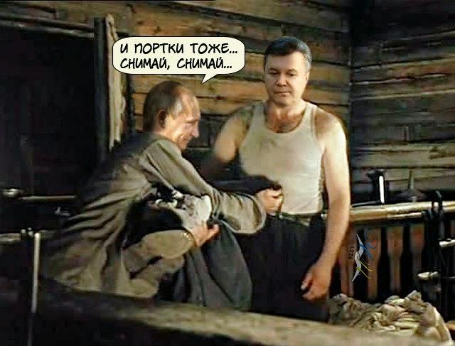 Россия обещает дать Януковичу первые 3 млрд долларов в начале следующей недели - Цензор.НЕТ 8810