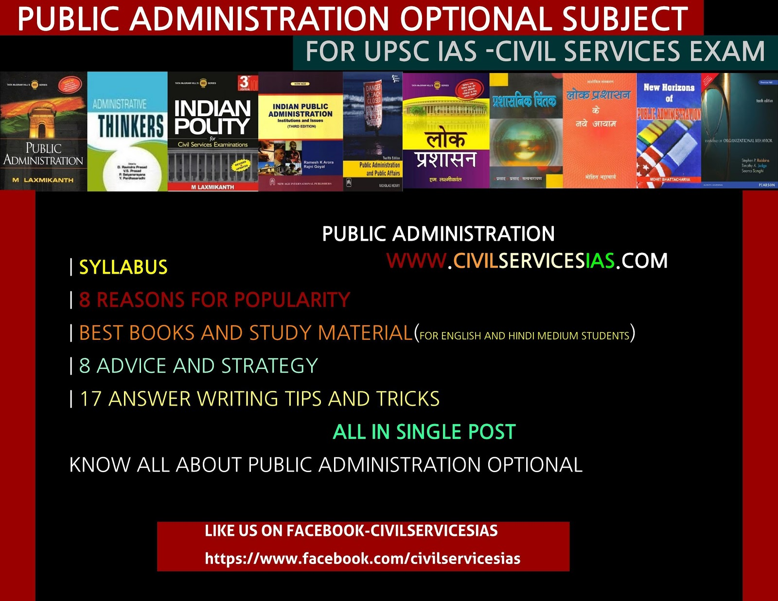 public administrations essay Public administration has two meanings first it refers to the implementation (or putting into action) of government policy second, it is an academic discipline that studies this implementation and prepares civil servants for working in the public service (the non-political part of the government.