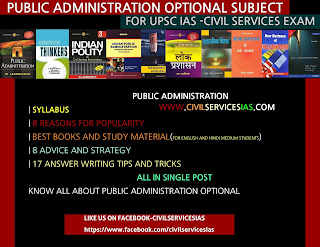 ALL ABOUT PUBLIC ADMINISTRATION OPTIONAL SUBJECT FOR IAS-BEST BOOKS FOR PUBLIC ADMINISTRATION-STRATEGY/TIPS FOR PUBLIC ADMINISTRATION/POPULAR OPTIONAL/ANSWER WRITING TIPS,IAS,PUBLIC ADMINISTRATION BOOKS,PUBLIC ADMINISTRATION SYLLABUS 2015,TIPS FOR PUBLIC ADMINISTRATION