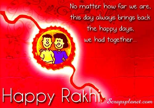 Rakshabandhan Wishes 2015
