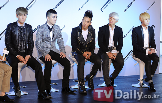 Photo of BIGBANG