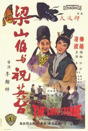 Lương Sơn Bá Chúc Anh Đài - The Love Eterne (1963) Vietsub