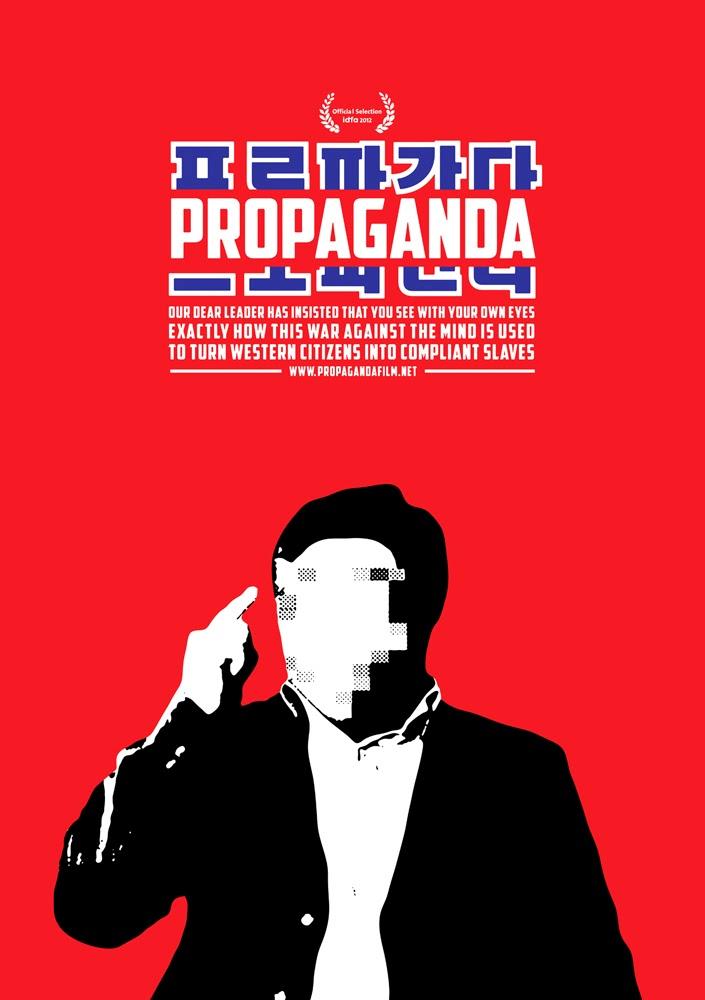 Пропаганда (2012)