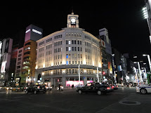 Class Project Trip Report Japan - Ginza