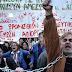 Wall Street: Κρίσιμη εβδομάδα για την Ελλάδα...