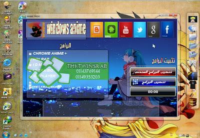 Windows XP Anime Version 2013 (Eng/x86/Sep2013)