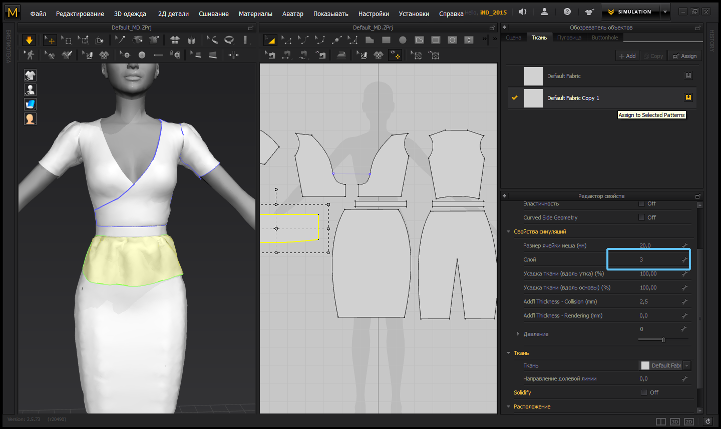 Fashion design and pattern making software 29