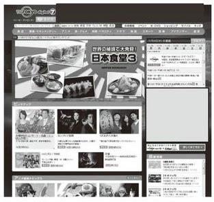 広告料金 テレビ東京