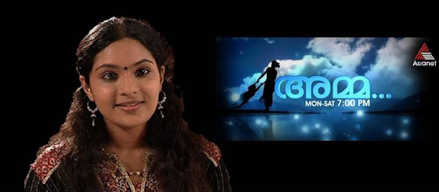 Amma Serial Climax Episode on 4th July 2015 on Asianet