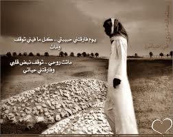 صور رومانسية حزينه 2013 - صور رومانسية مكتوب عليها كلامات حزينه 2013 images.jpeg