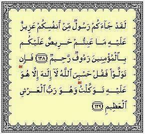 ayat 128-129 at taubah