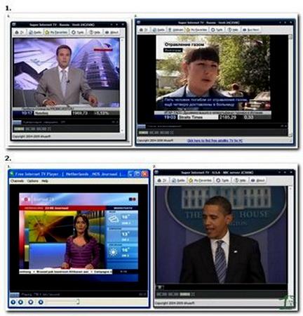 Программа Super Tv 4 X50