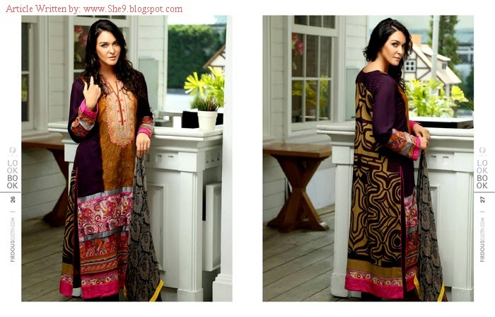Firdous Fashion Exclusive Winter-Fall Dress Collection