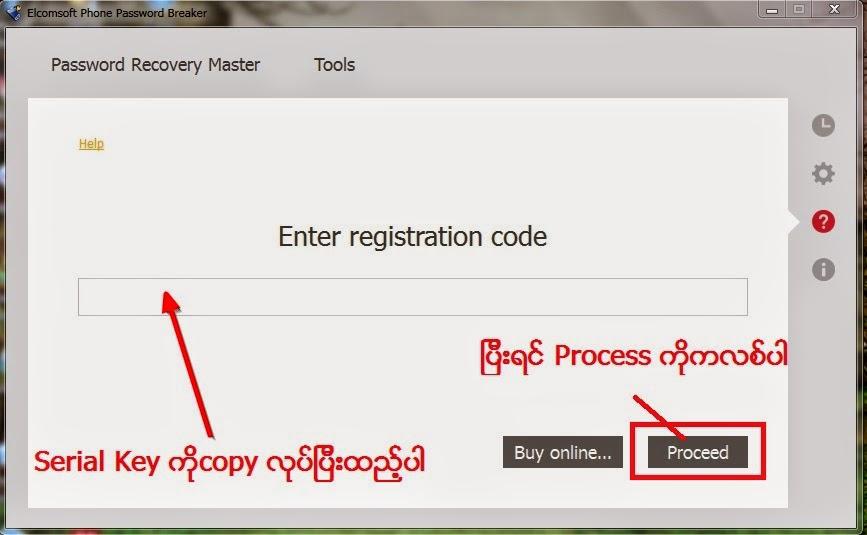 elcomsoft phone password breaker serial