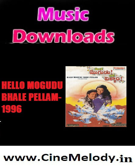 Hello Mogudu Bhale Pellam Telugu Mp3 Songs Free  Download -1996