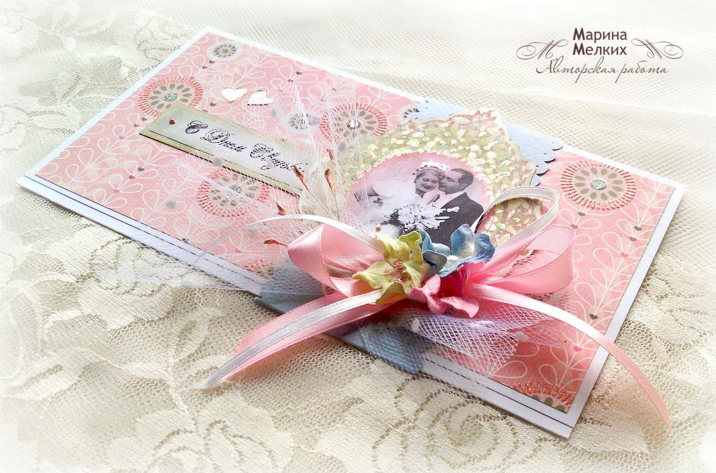 Поздравления на свадьбу в конверт с деньгами