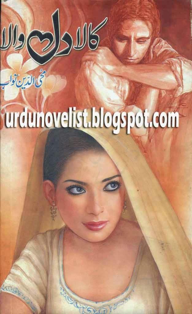 Kala Dil Wala By Mohiuddin Nawab Read Online