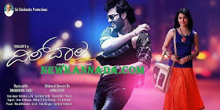 Dilwala (2013) Kannada Movie Download