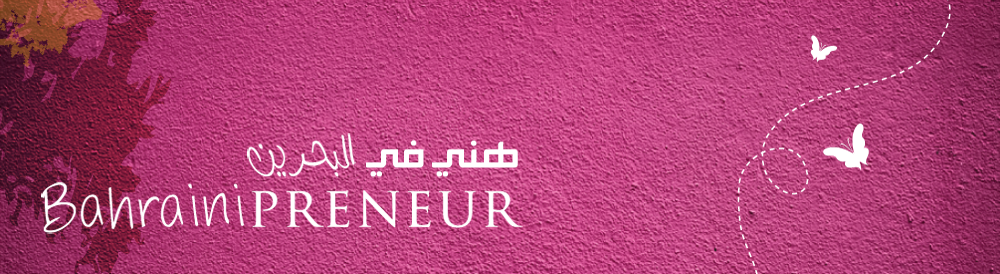 Bahrainipreneur   