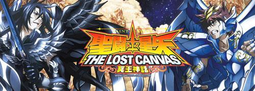 No habrá tercera temporada de Saint Seiya: The Lost Canvas