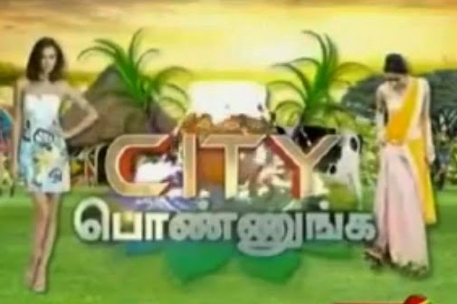 City Ponnungal 15th January 2015 Captain Tv Pongal Special 15-01-2015 Full Program Shows Captain Tv Youtube Dailymotion HD Watch Online Free Download,