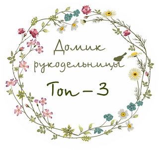"""ТОП-3 """"Закладка"""""""