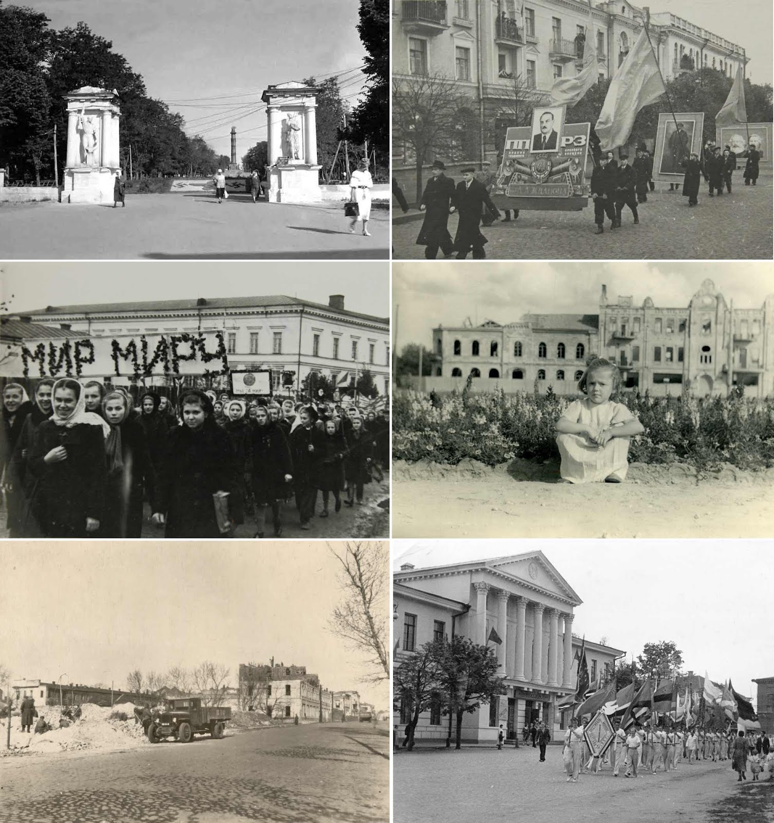 Driving schools of Poltava: a selection of sites