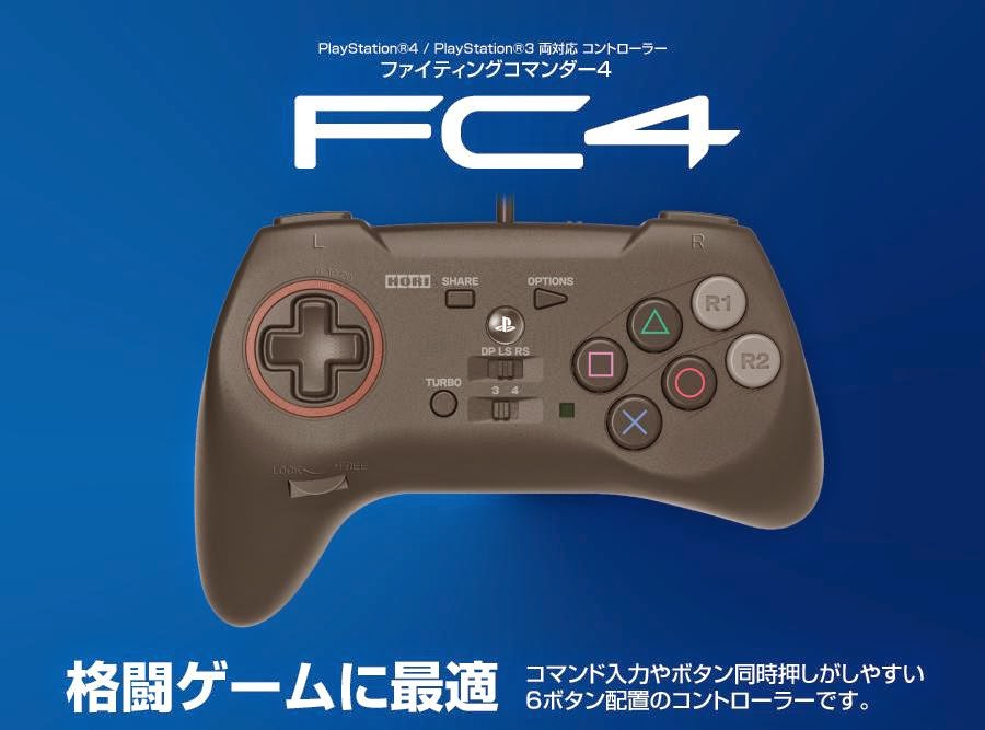 http://www.shopncsx.com/fightingcommander4ps4jpn.aspx