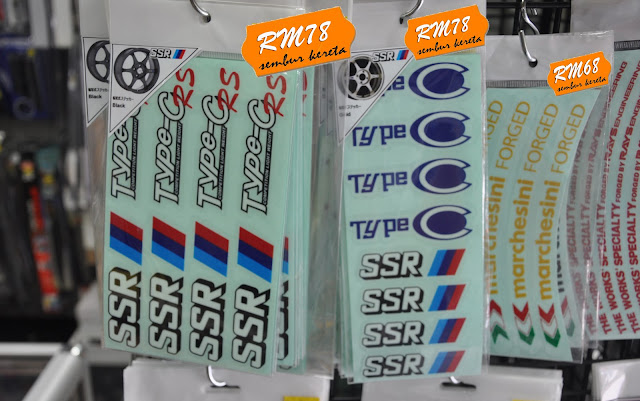 SSR Type-C RS, Type C and Marchesini Forged