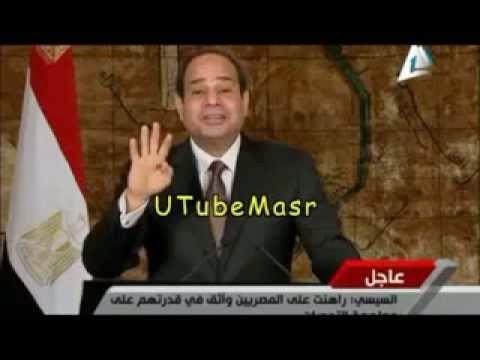 """مصر: السيسي يرفع شعار """" رابعة """" أثناء خطاب اليوم"""