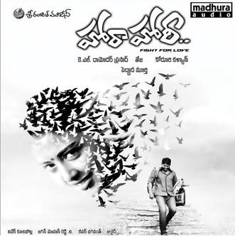 Hora Hori (2015) Telugu Mp3 Songs