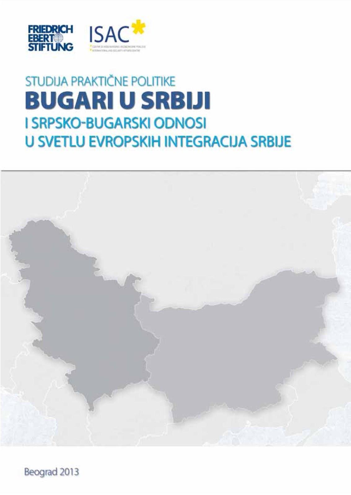 Бугари у Србији